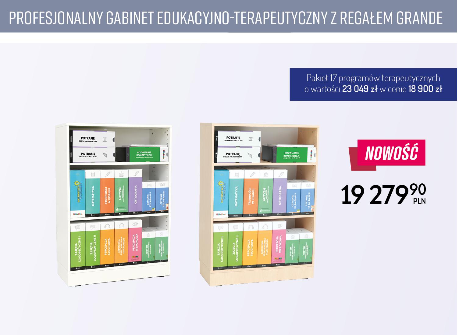 Pakiety spe Aktywna Tablica 2021. Gabinet edukacyjno-terapeutyczny